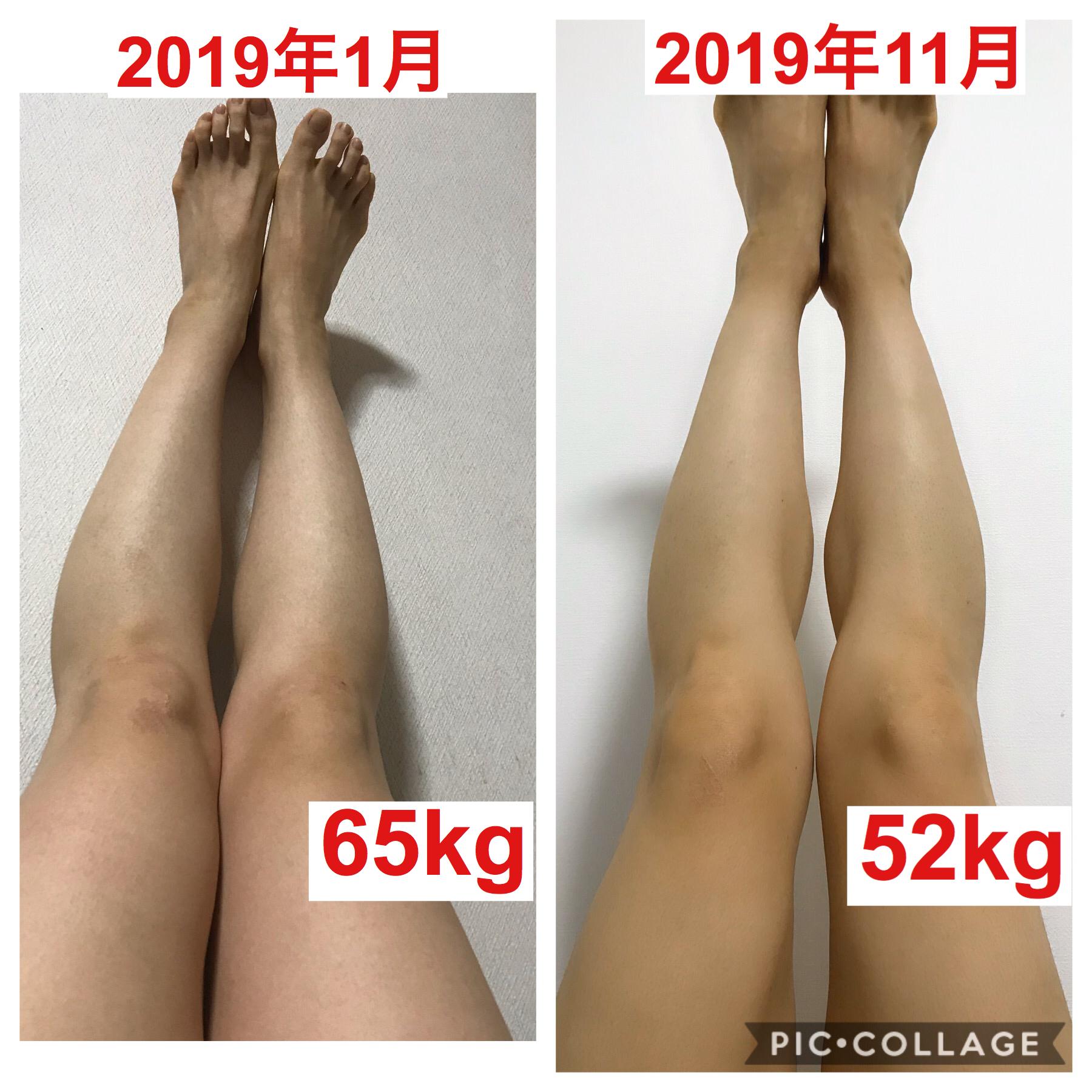 太り ふくらはぎ 痩せる 筋肉